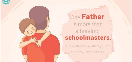 sabakuch-blog-fathers day