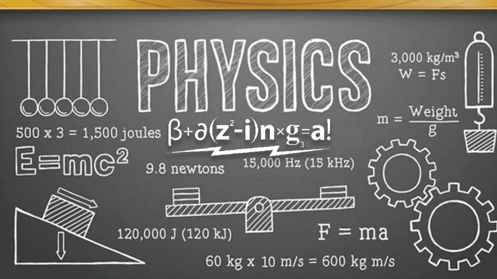Physics Mock Exam Papers – Practice to Excel Board Exams