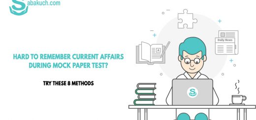 current-affairs-exam-how-to-sabakuch