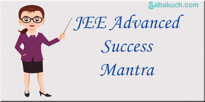 Mantra to crack JEE Advanced 2019
