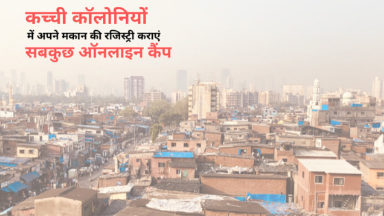 unauthorized colonies in Delhi