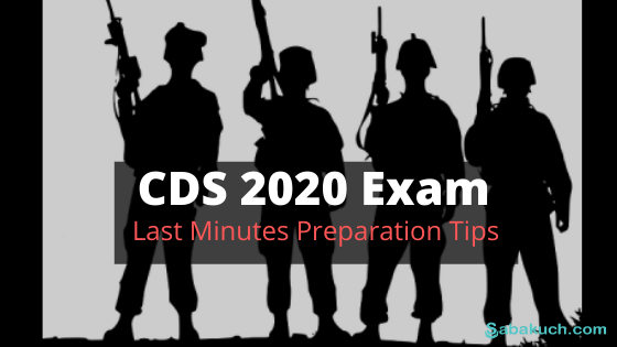 CDS 2020 Exam Preparation Tips