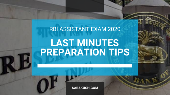 RBI Assistant prelims exam 2020