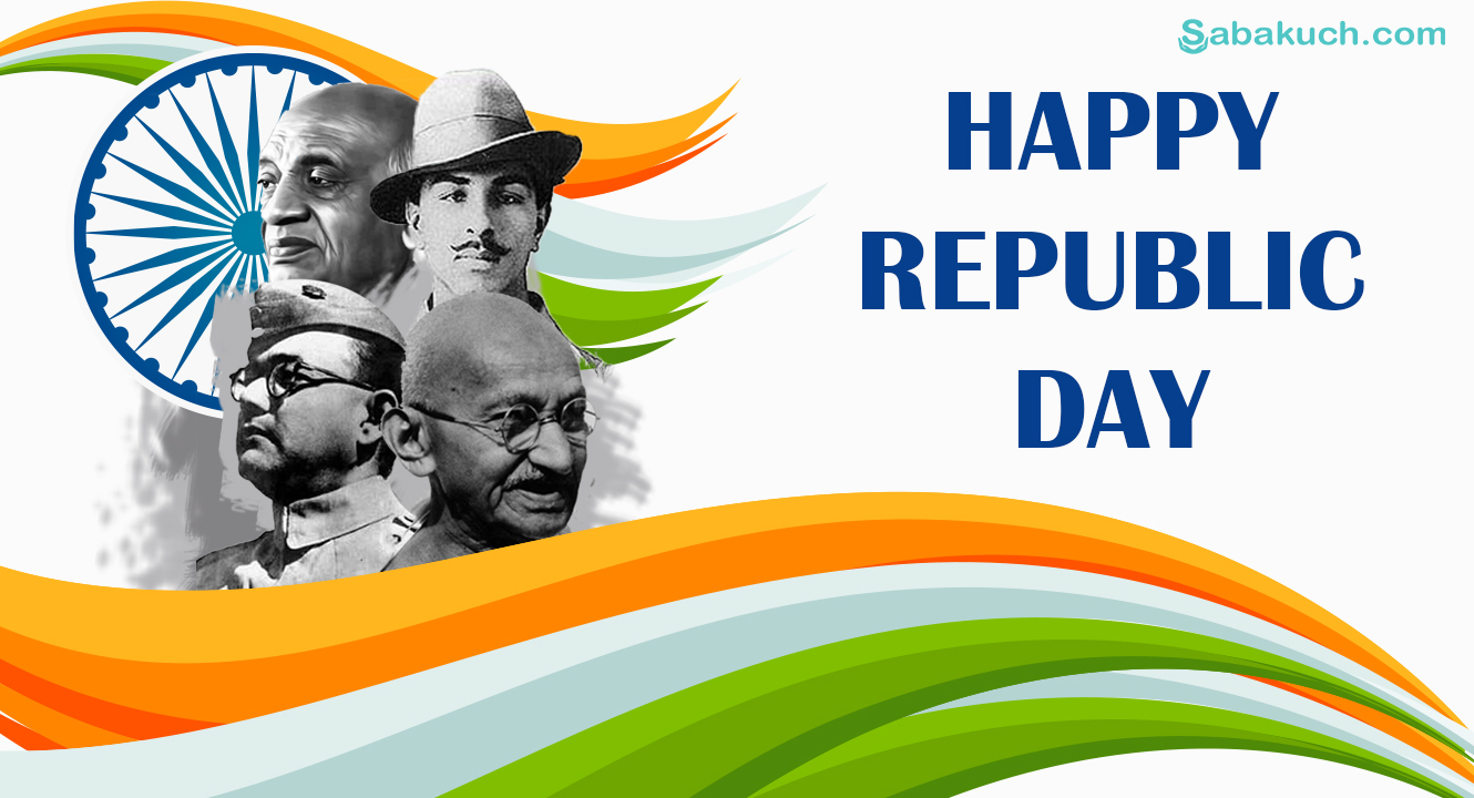 Sabakuch Republic Day