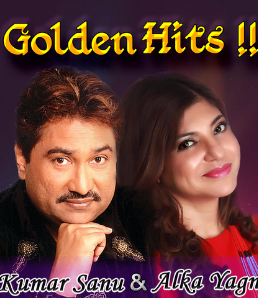 Listen All Hindi, Bollywood, Old, New, MP3, Songs Online Free