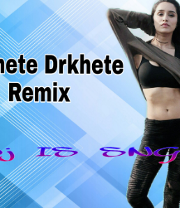new hindi audio song dj download